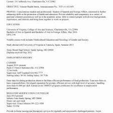 Midwife Resume Sample Resume Sample For Fresh Graduate Midwife Valid Radiology Student