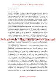 successful harvard application essays 10 essays