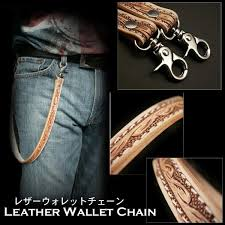 hand carved by leather artisans made from the best saddle leather nice addition to secure your wallet on to your belt loop