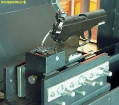 В Башкирии начинается контрольный отстрел нарезного оружия  В Башкирии начинается контрольный отстрел нарезного оружия