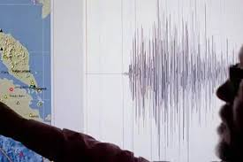 5.4 earthquake, 87 km depth, 162km sse of port blair, india. Earthquake Today In India Earthquake Of Magnitude Of 4 0 Hits Chamba Region In Himachal Pradesh The Financial Express