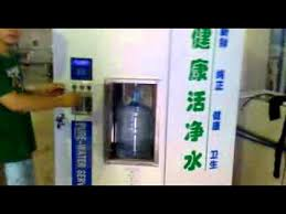 Water Vending Machines Locations Adorable Water Vending Machine Pure Waterbottle WaterRO Waterpurify