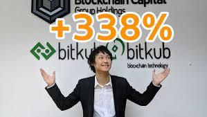 สื่อใหญ่ในไทยเผยบริษัทเว็บเทรดบิทคอยน์ Bitkub เติบโต 338% รายได้ 35 ล้านบาท  - Siam Blockchain