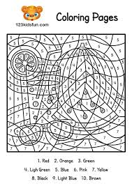 If your kids love these free color by number worksheets, be sure to check out some other free printable activities for kids including connect the. Color By Number Summer Coloring Pages For Kids Printable 123 Kids Fun Apps