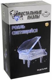 """<b>3D Crystal Puzzle</b> ""Рояль"" (XL, светильник) (YJ6922)"" купить ..."