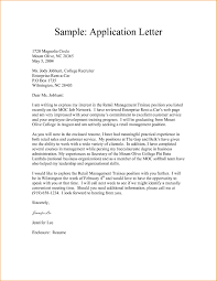 Admission Letter Of Intent Sample For Graduate School Executive Mba