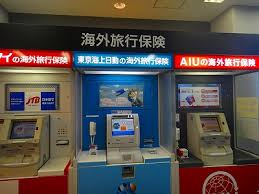 Airport Insurance Vending Machines
