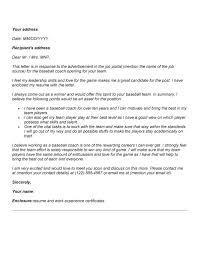 sample resume baseball coach cover letter resume employment - Coaching  Resume Cover Letter