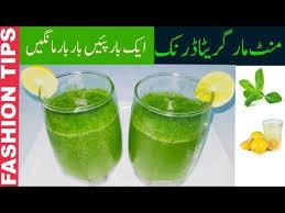 mint margarita drink how to make mint margarita podinay ka sharbat in urdu hindi english