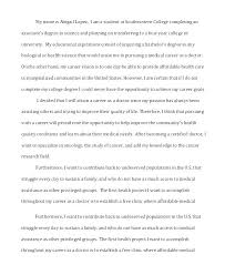 Example Of College Essays For Common App College Entrance Essays Examples Best College Essay Examples
