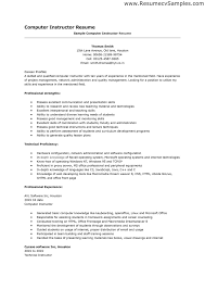 computer skills in resume sample