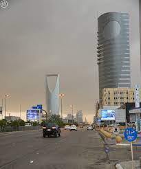 هطول أمطار على مدينة الرياض - صحيفة صراحة الالكترونية