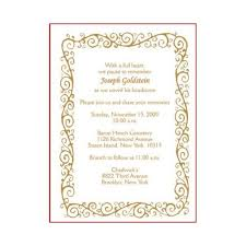 Sample Invitation Cards Sample Of Invitation Cards Ritadubasdesign
