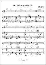 僕 の こと ピアノ 楽譜