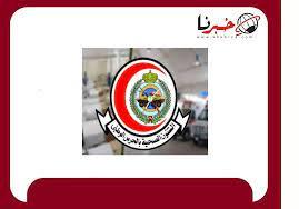 تقديم وظائف الشؤون الصحية وزارة الحرس الوطني للجنسين