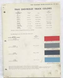 Sell 1960 Chevrolet Truck Dupont Color Paint Chip Chart All