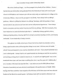 gilman scholarship essay gilman scholarship essay the gilman gilman scholarship essay the gilman scholarship atilde