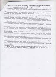 title ОБЪЯВЛЕНИЕ ДЛЯ РУКОВОДИТЕЛЕЙ