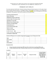 Promissory Note Word Template Free Promissory Note Template Unique Employee Loan Business