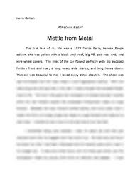 personal essay mettle from metal essay aufsatz personal essay mettle from metal home wrecking deviant and blamed for the misfortune