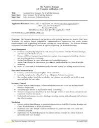 Resume Templates For Retail Management Positions Or Retail Assistant