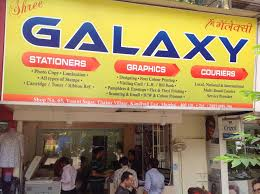 Pamphlet Designs For Stationery Shop Top 100 Stationery Shops In Kandivali East Mumbai Best