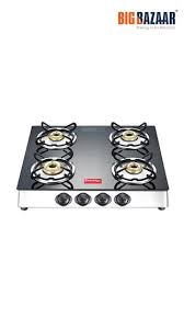 Buy Prestige 4 Burner Marvel Gas Stove Online at Low Prices in India