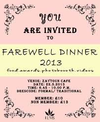Invitation Cards For Farewell Party Party Invitations Best Farewell Invitation Wording Cards Pictureicon
