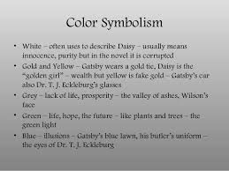 color analysis essay for the great gatsby the great gatsby the great gatsby character analysis characters essay relationship