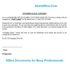 experience as a cashier job experience letter for cashier
