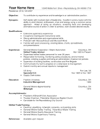 Warehouse Resume No Experience Resume Cover Letter Template