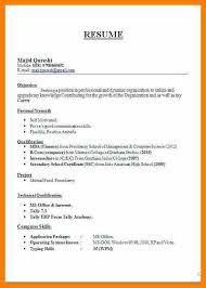 Biodata Format For Teacher Job Biodata Format For School Teacher