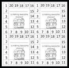 Free Punch Cards Template Made It Behavior Punch Cards Card Template Free Downloads