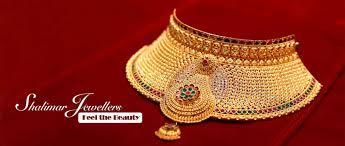 gold jewellery in nepal best gold jewelry designs shalimar jewellersshalimar jewellers