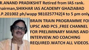 btpup essay on dowry shikhar ias academy ghaziabad  btpup 016 essay on dowry shikhar ias academy ghaziabad