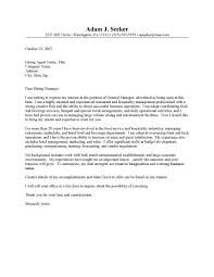 letter example investment banking careerperfectcom best customer service cover food service cover letter