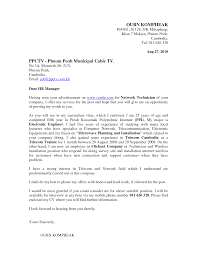 Cover Letter Sample For Network Engineer Adriangatton Com