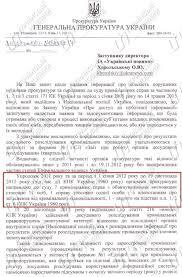 Журналиста дешевле побить чем судиться % преступлений против  По данным Генеральной прокуратуры Украины за 2013 январь 2017 года было зарегистрировано 645 уголовных производств по этой статье