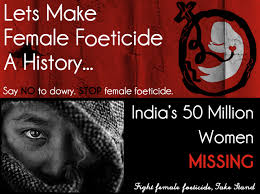 female foeticide essay an essay on female foeticide a major  on female infanticide and foeticide essay on female infanticide and foeticide