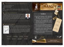 government law college national legal essay competition  for further details click here vyas government law college national legal essay competition 2017