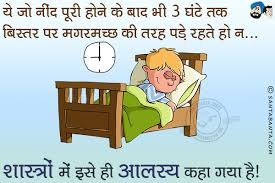 Hindi गुदगुदी Page 43 Sms