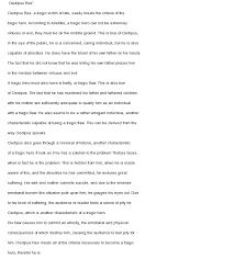 essay on oedipus rex fate in oedipus rex essay essaysforstudent com