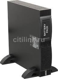 Купить <b>Батарея</b> для ИБП <b>POWERCOM VGD</b>-<b>RM 36V</b> в интернет ...