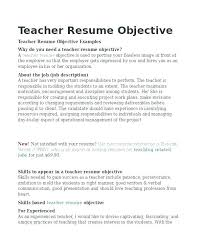 Experienced Teacher Resume Objective For A Teaching Resume