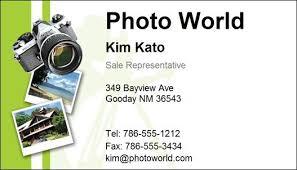 Business Card Designer Plus Sample Business Cards
