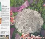 Валя-валентина схемы вязания