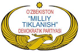 Политические партии О Демократической партии Узбекистана Миллий тикланиш
