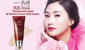 <b>BB крем Missha</b> M Perfect Cover <b>BB Cream</b> с эффектом фотошопа!