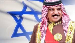 Image result for آلخلیفه