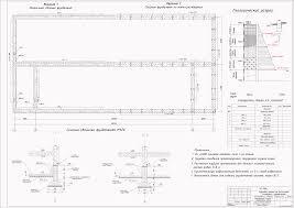 Курсовые работы Фундаменты и основания Чертежи РУ Курсовой проект Двухэтажное офисное здание 28 5 х 13 4 м в г